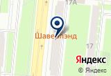 «Адепт-Медфарм» на Yandex карте