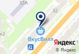 «Калина Фарм» на Yandex карте