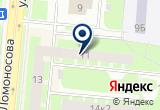 «Предприятие бытового обслуживания Луч МУП магазин-салон» на Yandex карте