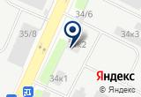 «АКСИОМА, ООО, штрафстоянка» на Яндекс карте