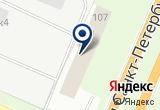 «Авва-Транс Групп» на Яндекс карте