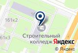 «Светлая память» на Yandex карте