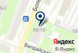 «Ритуальное агентство Ритус» на Yandex карте