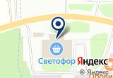 «Бетон 67» на карте