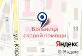 «ЧП Ремис-мед» на Yandex карте