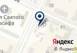 «Стелла-Николаев» на Yandex карте