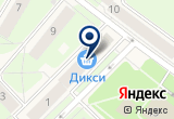 """«ТД """"СПЕЦ""""» на Яндекс карте"""