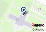 «№ 9 КИРИШСКАЯ ШКОЛА - Кириши» на Яндекс карте Санкт-Петербурга