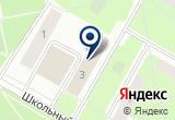 «ЮНОСТЬ ГОСТИНИЦА КИНЕФ ООО ФИЛИАЛ - Кириши» на Яндекс карте Санкт-Петербурга