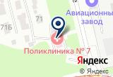 «СМОЛЕНСКИЙ АВИАЦИОННЫЙ ЗАВОД» на Яндекс карте