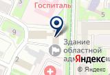 «УПРАВЛЕНИЕ АВТОМОБИЛЬНЫХ ДОРОГ ОБЛАСТИ, ГУ» на Яндекс карте