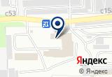 «Аварийно-ремонтная служба» на Яндекс карте