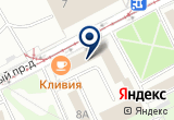 «Смоленскоблгаз, ОАО, аварийно-диспетчерская служба» на Яндекс карте