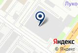 «СМОЛЕНСКИЙ ЛАКОКРАСОЧНЫЙ ЗАВОД» на Яндекс карте