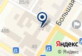 «Укрпочта УГППС, Кировоградская дирекция» на Yandex карте