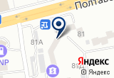 «Ритуал-Кировоград» на Yandex карте