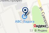 «ЭНЕРГОСБЫТ НОВОЛАДОЖСКОЕ МЕЖРАЙОННОЕ ОТДЕЛЕНИЕ ОАО ЛЕНЭНЕРГО - Новая Ладога» на Яндекс карте Санкт-Петербурга