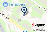 «ШКОЛА-ИНТЕРНАТ ДЛЯ СЛАБОСЛЫШАЩИХ ДЕТЕЙ - Сясьстрой» на Яндекс карте Санкт-Петербурга