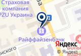«Укрпочта УГППС, Херсонская дирекция» на Yandex карте