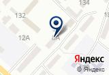 «Почтовое отделение №36» на Yandex карте