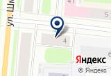 «Ритуальная компания Гольдин И.В.» на Yandex карте