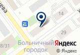 «Ритуальное бюро Бюро Спецобслуживания» на Yandex карте