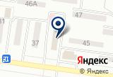«Частный похоронный дом Стикс» на Yandex карте