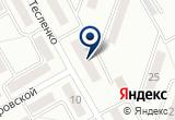 «Агат» на Yandex карте