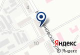 «Салон ритуальных услуг Альфа и Омега» на Yandex карте