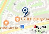 «Викностил» на Яндекс карте