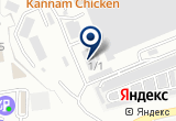 «Бахчисарайская производственная компания, ООО» на Яндекс карте