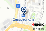 «Южный эрмитаж» на Яндекс карте