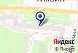 «ТИХВИНСКОЕ ТЕЛЕВИДЕНИЕ - Тихвин» на Яндекс карте Санкт-Петербурга
