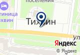 «ЮСОН ООО - Тихвин» на Яндекс карте Санкт-Петербурга
