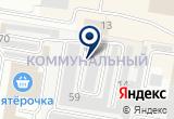 «ЭКСПЕРТНО-КРИМИНАЛИСТИЧЕСКОЕ ОТДЕЛЕНИЕ - Тихвин» на Яндекс карте Санкт-Петербурга