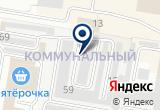«ТИХВИНМЕЖРАЙГАЗ УПРАВЛЕНИЕ - Тихвин» на Яндекс карте Санкт-Петербурга
