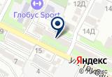 «IT компания Атмасофт, ООО» на Яндекс карте