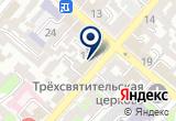 «Unomas» на Яндекс карте