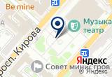 «Brilliance, ООО» на Яндекс карте