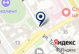 «Такси Крым, ООО - Другое месторасположение» на Яндекс карте Санкт-Петербурга