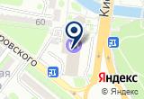 «Эвакуатор Симферополь» на Яндекс карте