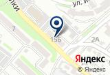 «ЧП Араматов А.В.» на Yandex карте