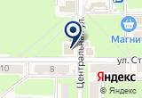 «Океан» на Яндекс карте