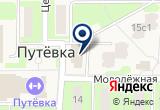 «Магазин бытовой химии» на Яндекс карте