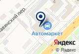 «Банкомат» на Яндекс карте
