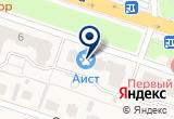 «Брянское региональное объединение проектировщиков» на Яндекс карте