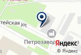 «Петрозаводскгоргаз, аварийно-диспетчерская служба» на Яндекс карте