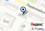 «АВТОМАГИСТРАЛЬ ОНЕГА» на Яндекс карте