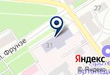 «Траурный Зал, Морг Республиканской Больницы» на Yandex карте