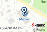 «Карельская Мемориальная компания КМК» на Yandex карте